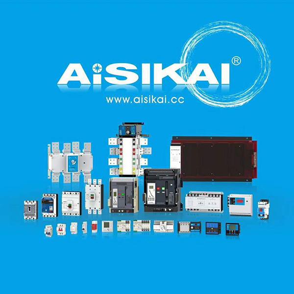 AISIKAI ATS distribution kentpower china(1)