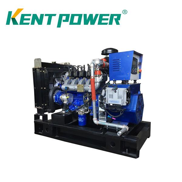 KT Natural Gas Generator set