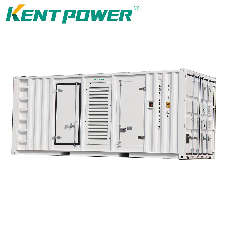 KENTPOWER container cummins diesel generator 800kw 1000kva 1100kva (5)